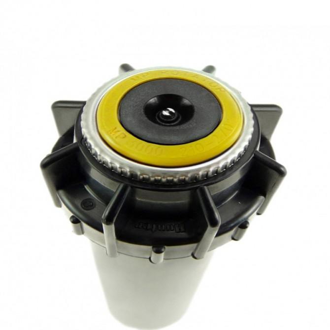Hunter ECO-04-30210 (ECO-ROTATOR)
